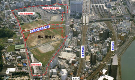 広島二葉の里地区西工区外整備工事